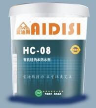 中铁项目指定产品-有机硅透明防水胶
