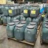 十大防水品牌大量供应GS溶剂反应型防水粘接剂/GS防水粘接剂厂家