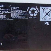 西安ups蓄电池价格实惠-数西安ups蓄电池厂家好