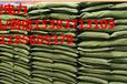 北京地铁3070防汛沙袋价格
