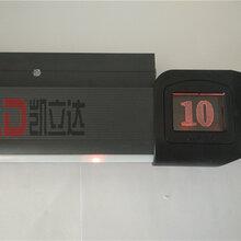 供应LED台阶灯影院台阶灯批发防滑耐用铝合金影院台阶灯KTV踏步灯价格电议图片