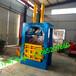 北京怀柔废纸液压打包机废金属液压打包机图片