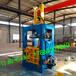 浙江杭州废金属液压打包机废纸液压打包机厂家价格