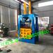 广东梅州立式废金属液压打包机废纸液压打包机厂家