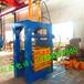 伊犁哈薩克鐵皮壓塊機廢薄膜液壓打包機