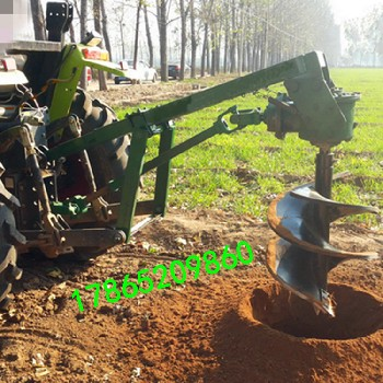 江蘇淮安三點懸掛牽引式挖坑機立桿挖坑機