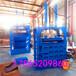 北海80吨液压打包机铝合金压块机