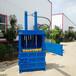 和田金屬壓塊機大型廢紙液壓打包機廠家排名