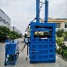 紹興出售立式廢桶壓扁機臥式廢紙打包機