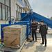 宁波40吨液压打包机卧式废纸皮压缩打捆机