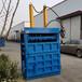 紹興160噸飲料瓶立式液壓打包機今天報價