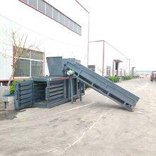 金华120吨金属液压打包机卧式废纸打包机图片