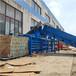 紹興供應40噸服裝打包機立式服裝邊角料壓縮打捆機