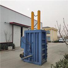 辽宁沈阳立式120吨废品回收站液压打包机厂家图片