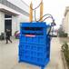 北京房山立式260噸廢油桶液壓打包機價格