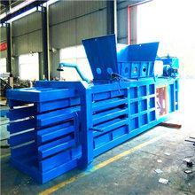 福建南平卧式80吨废油桶液压打包机价格图片