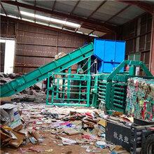 河南焦作卧式80吨塑料袋液压打包机厂家图片