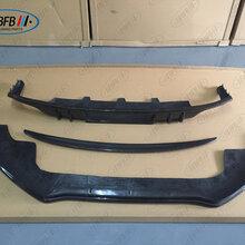 广州BFB奥迪改装碳纤小包围奥迪A5碳纤维前后唇,碳纤维尾翼图片