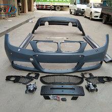 广州BFB汽车改装部品,宝马改装MT包围,宝马3系改装MT款包围,宝马F90改装MT包围图片