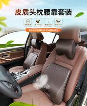 BFB适用汽车头枕宝马保时捷玛莎拉蒂车用背靠垫真皮护颈枕