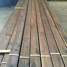 供应炭化木景观凉亭、价格、板材、地板图片