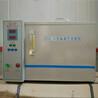 CCL-5水泥氯離子分析儀試驗結果靠譜