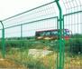 定做南京护栏网框架护栏网围挡公路防护可安装