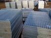 厂家直销南京滁州上海定制生产钢格板镀锌钢格板踏步板沟盖板