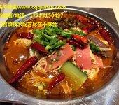 好吃的冒菜哪里找重庆餐饮培训千味合帮您忙