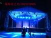 珠海庆典设备用品租赁,舞台灯光音响设备租赁,全珠海最低