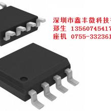 供应锂电池驱动IC供应LED1W.3W升压恒流驱动IC2803/2803升压恒流驱动IC图片