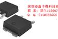 强势供应升压IC降压IC升降压IC车充IC充电管理芯片,隔离非隔离芯片