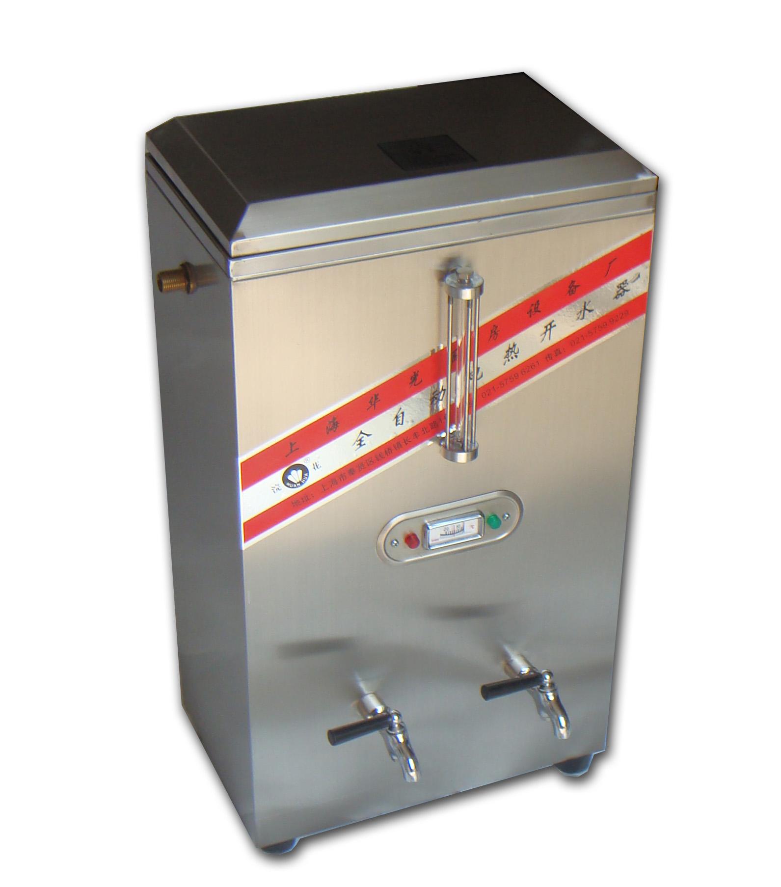 全自动电热开水器dk-60开水箱