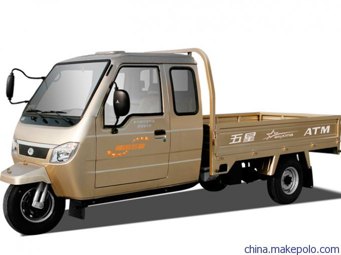 供应福田五星封闭式三轮摩托车800ZH 7 A 四缸三轮汽车图片