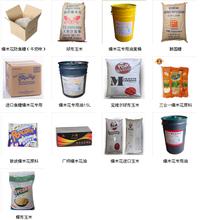 重庆爆米花怎么做,爆米花原材料