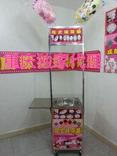重庆豪华移动型花式棉花糖机价格、重庆花式棉花糖机哪里有