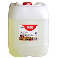 重庆翱鑫商贸有限公司供应果糖、浓缩果汁等奶茶原料