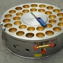 重庆供应32孔红豆饼机,重庆红豆饼机