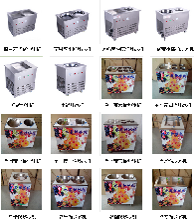 重庆江北出售休闲食品设备及原料,做生意、创业的最佳选择