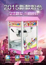 重庆8安士粉色最新款经济型爆米花机、爆米花原料、爆米花桶一站式服务