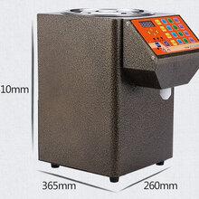 重庆江北区出售奶茶饮品店专用果糖定量机