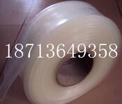 河北带胶热缩管,阻燃透明带胶热缩套管,透明热缩管,规格齐全图片