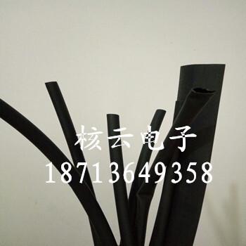 带胶中壁热缩管,E203950带胶黑色热缩管,WOER带胶热缩套管