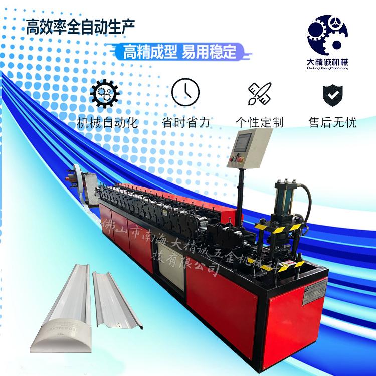 厂家直销LED灯管机灯管槽成型机械设备可定制各类规格
