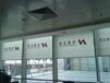 番禺大学城办公窗帘定做大学城遮光卷帘百叶帘定制办公窗帘安装