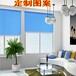 广州海珠区办公遮光窗帘定制海珠区工业大道办公窗帘定制窗帘安装