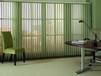 广州白云区卷帘窗帘定做均禾、太和、嘉禾办公室厂房仓库遮光窗帘安装免费送版上门