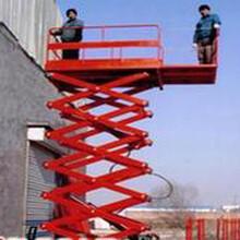 SJY移动式升降机江苏移动式升降平台供应辽宁移动式升降机移动式升降机生产厂家
