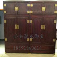 西安仿古衣柜│红木衣柜│实木衣柜│榆木衣柜图片