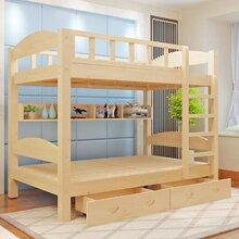 四川柏木公寓床青年宿舍上下床厂家定做